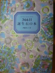 2010_0618_152522-DSC02373.JPG