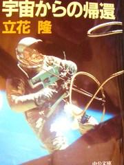 2010_0920_143059-DSC02925.JPG