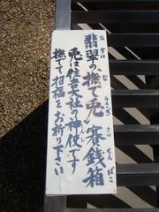 2011_0302_104720-DSC04214.JPG