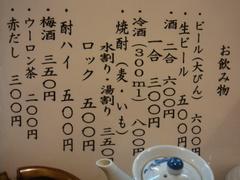 2011_0409_204241-DSC04457.JPG