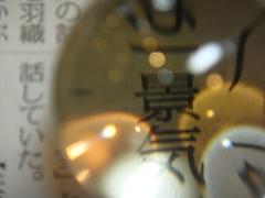2011_0418_113622-DSC04542.JPG