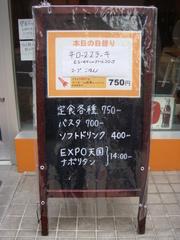 2011_0420_134009-DSC04560.JPG