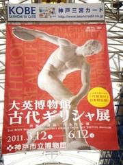 2011_0608_122343-DSC04760.JPG