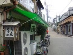 2011_0615_115655-DSC04813.JPG