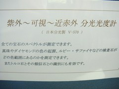 2011_0623_101952-DSC04862.JPG