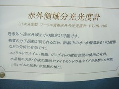 2011_0623_102002-DSC04863.JPG