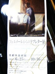 2011_0630_102253-DSC04957.JPG