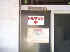 2011_0710_094854-DSC04989.JPG