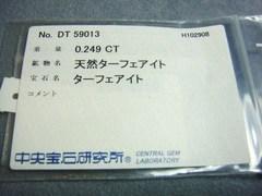 2011_0809_140533-DSC05180.JPG