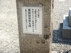 2011_0810_112629-DSC05183.JPG