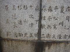 2011_0907_121210-DSC05356.JPG