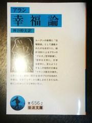 2011_1213_105123-DSC06140.JPG