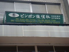 2012_0217_102410-DSC06758.JPG