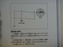 2012_0307_135649-DSC06930.JPG