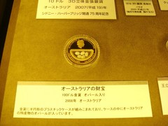 2012_0307_142520-DSC06951.JPG