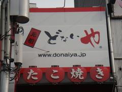 2012_0316_091448-DSC07019.JPG