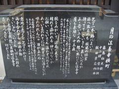 2012_0413_095513-DSC07254.JPG