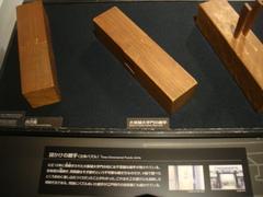 2012_0516_150410-DSC07612.JPG