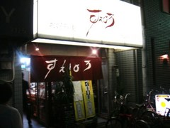 2012_0612_202430-DSC07941.JPG