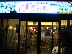 2012_0927_201254-DSC08804.JPG