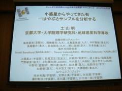 2012_1007_103046-DSC08916.JPG
