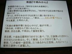 2012_1007_111839-DSC08943.JPG