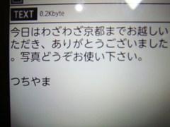 2012_1009_131140-DSC08975.JPG