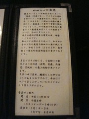 2013_0123_180932-DSC09902.JPG