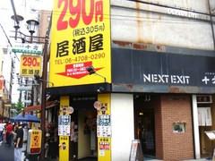 2013_0602_151416-DSC01291.JPG