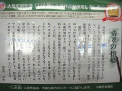 2013_0917_112012-DSC02801.JPG