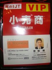 2013_1002_215519-DSC02972.JPG