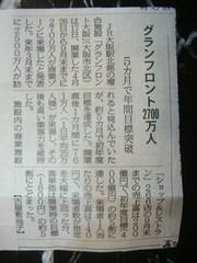 2013_1018_114943-DSC03087.JPG
