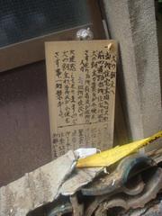 2014_0721_093608-DSC06124.JPG