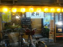 2014_0730_221509-DSC06207.JPG