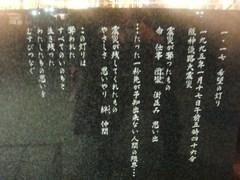 2014_1206_220643-DSC07096.JPG