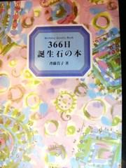 自宅PC 689.JPG