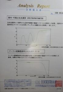 RIMG7752 (2).JPG